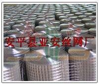 供应热镀锌钢丝网-热镀锌电焊网-冷镀锌电焊网-安平县亚安丝网厂