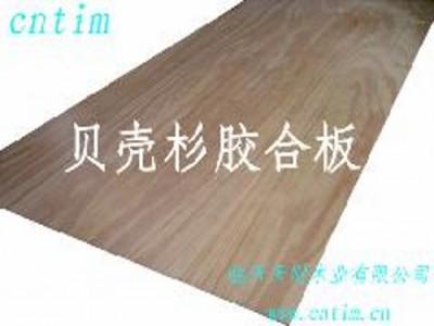 贝壳杉/桦木面底杨木芯防水浴室橱柜用胶合板