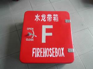 玻璃钢 消防软管站 消防水带箱