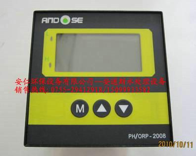 台湾ANDOSE酸度计 PH/ORP-2008在线控制器