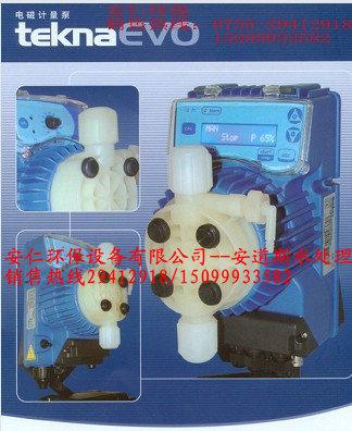 安道斯SEKO系列AKS可调计量泵,加药泵,比例泵