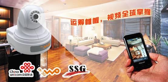 手机视频监控、3G手机视频监控、3G视频防盗器