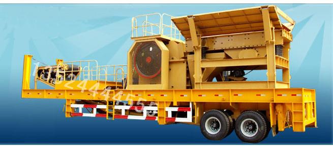 移动式破碎机/移动式破碎机组/移动破碎石料设备zm