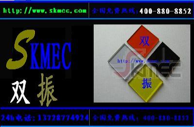 韩国亚加力板防静电压克力板