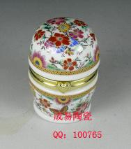 陶瓷首饰盒