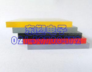 防静电压克力板