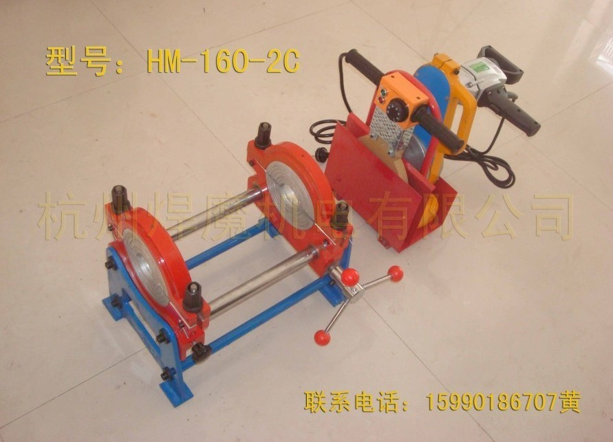 63-160手动双环PE管焊机