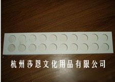 供应塑料颜料架 (胶画专用)