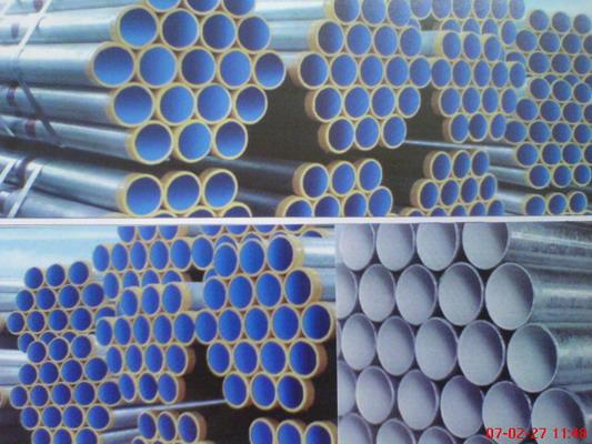 珠江镀锌管材