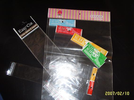 OPP卡头袋.塑料袋.深圳顺艺胶袋厂