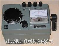 杭州名牌 ZC29B-1 ZC29B-2型接地电阻表兆欧表摇表