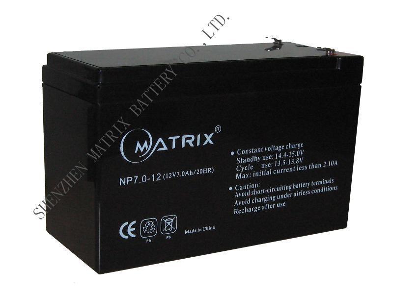 抚顺UPS电源电池12V7Ah抚顺安防门禁报警电池,抚顺消防应急