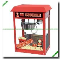 棉花糖机|燃气棉花糖机|商用棉花糖机|脚踏棉花糖机|上海棉花糖机