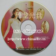 CD、DVD光盘封面打印、刻录
