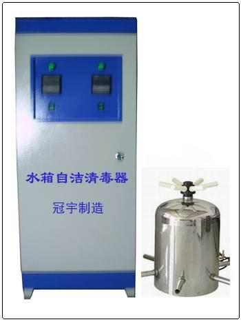 小型臭氧水箱自洁消毒器
