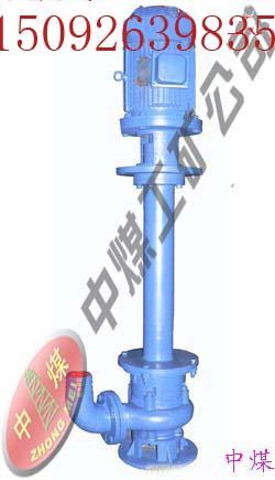 YWJ型自动搅匀液下泵