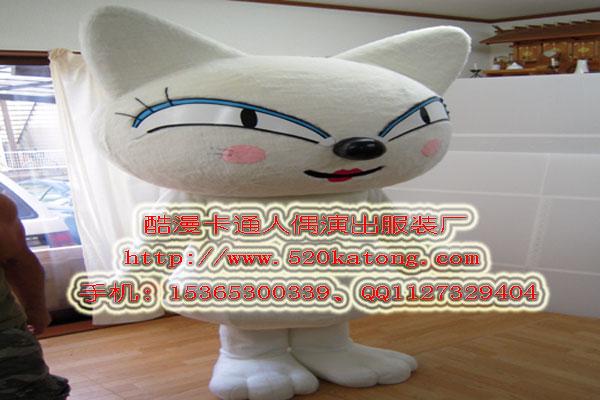 卡通人偶,人偶毛绒卡通服装装白猫