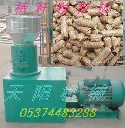 四大鱼饲料颗粒机水产养殖饲料颗粒机械设备