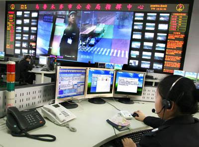 保安公司项目、保安公司技防经营模式、城市联网防盗报警系统