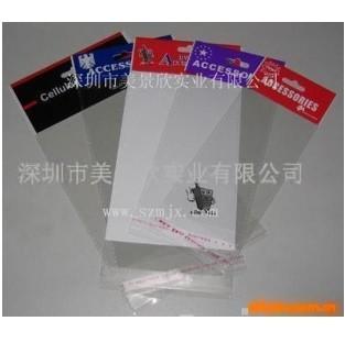 生产PE,PO,PP,OPP,,PVC等各类材质塑料袋,环保袋
