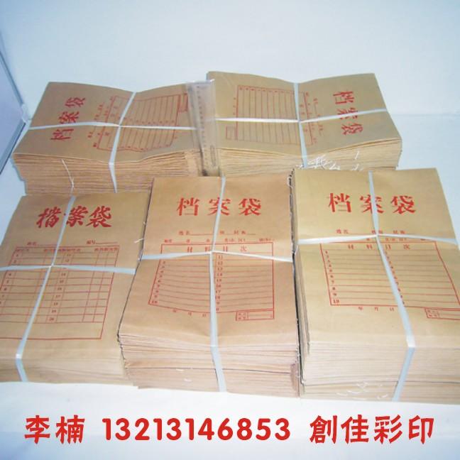 郑州档案袋郑州手提袋郑州纸袋