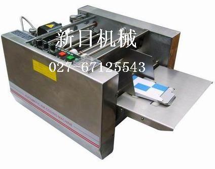湖北纸药盒打码机械-武汉全自动的钢字印字机-纸塑袋钢印打码机价格