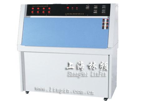 紫外试验机-上海紫外耐候箱/紫外线辐射试验箱
