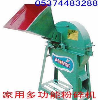 天阳小型磨粉机,粉碎机