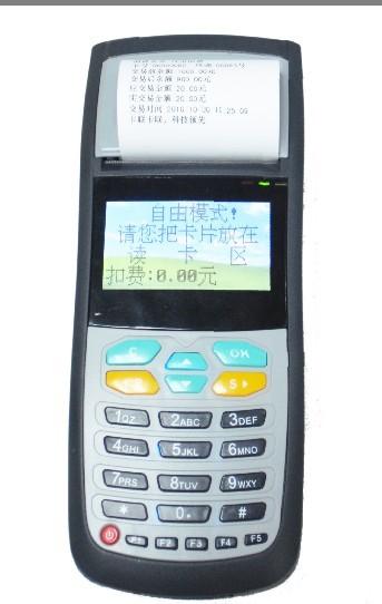 会员手持消费机 智能会员手持刷卡机