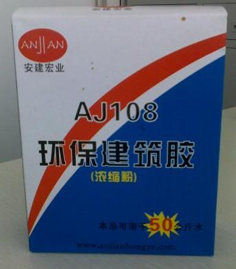 山西安建宏业AJ108胶