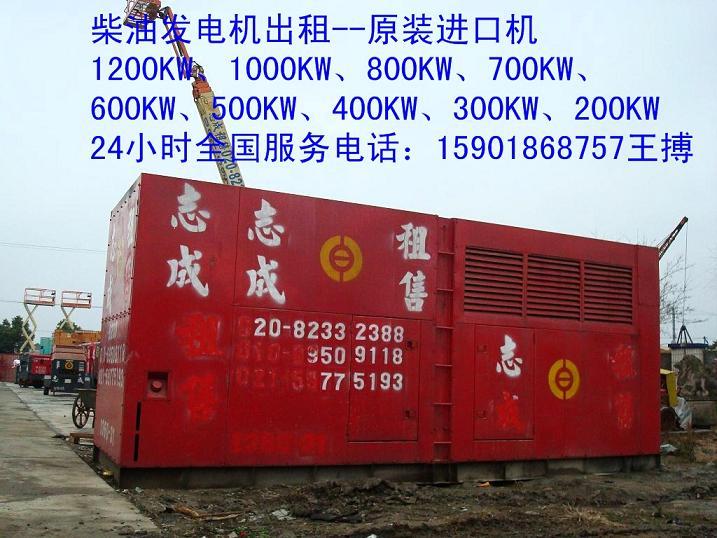 宁波高空作业车出租,发电机出租,空压机出租