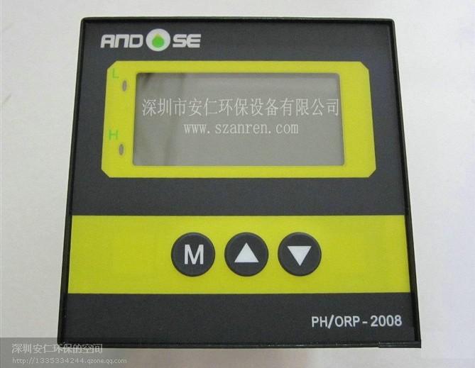 台湾ANDOSE安道斯PH/ORP在线控制器