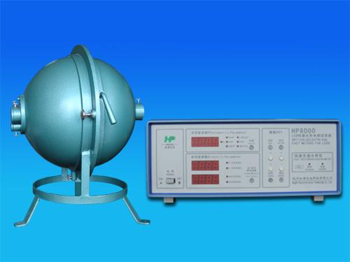LED灯珠灯具测试仪器