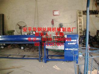 供应菱形网机,丝网编织机,煤矿防护网机,织网机