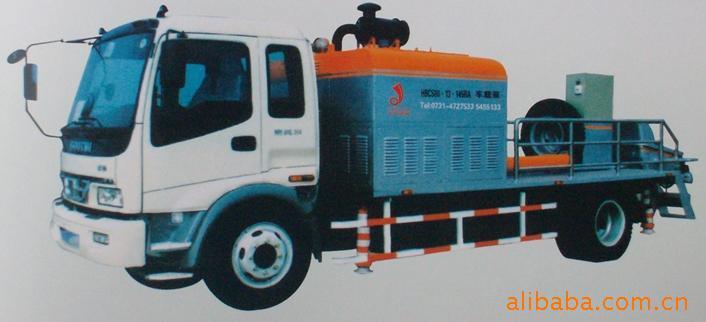 车载泵,拖泵