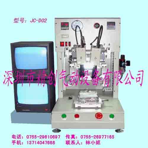 气动热压机,压合机,焊压机