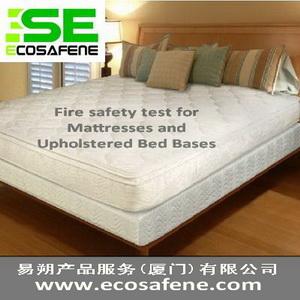 BS 7177软垫家具(床垫)防火测试