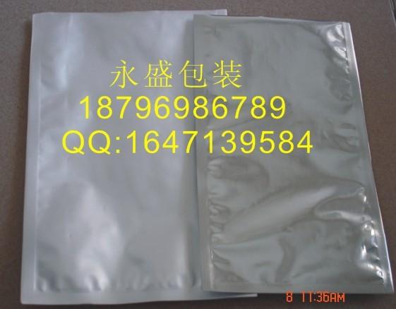 镇江铝箔袋 工业铝箔袋 真空铝箔袋