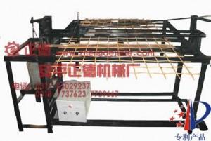 钢筋网焊接机