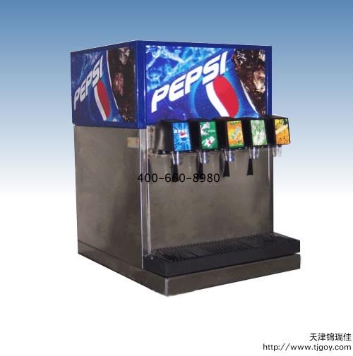 碳酸饮料机|天津碳酸饮料机|百事可乐现调机|可乐机价格|可乐饮料