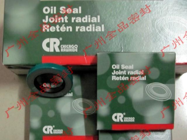 美国CR油封,CR英制油封,CR铁壳油封,CR氟胶油封,USA进口油封