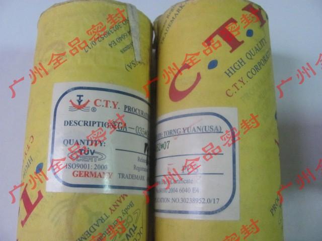 台湾CTY油封,TG4型骨架油封,CTY油封德国专利油封