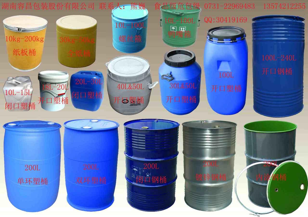雕白块桶、保险粉桶、合金桶、烤漆桶、粉末桶