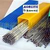 专业生产纯镍焊条
