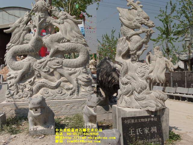 龙石雕九龙壁,中华柱,龙戏珠戏水,蟠龙等各种图