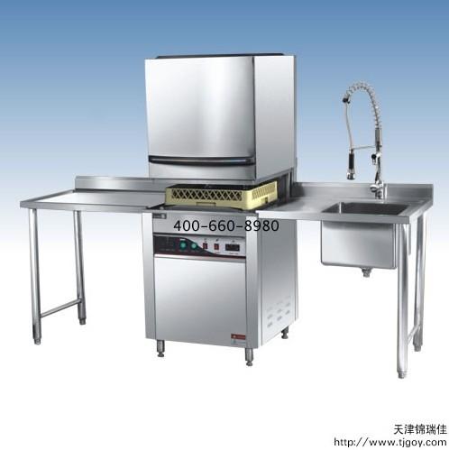 洗碗机|全自动洗碗机|大型洗碗机