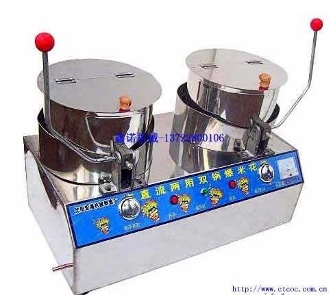 爆米花机|单锅爆米花机|双锅爆米花机|电热爆米花机|燃气爆米花机