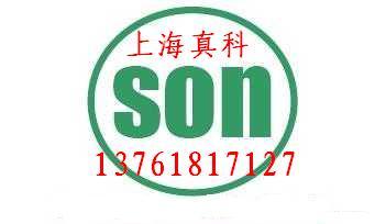 太阳能电池板SONCAP认证、太阳能配件SONCAP认证