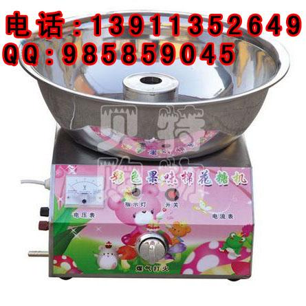 彩色果味棉花糖机,彩色拉丝棉花糖机器,北京棉花糖机出租