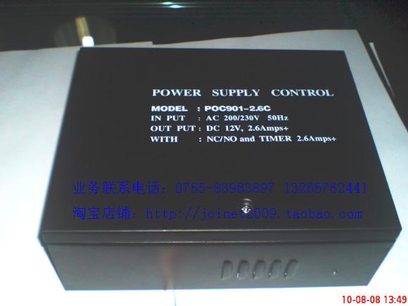 带后备电池POC901-2。6C